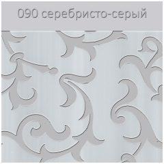 цветная пленка серебристо серый